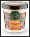 Mусс для тела Питательный Almond & Honey Mousse