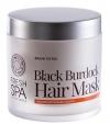 """Маска для волос """"Черная репейная""""  FRESH SPA"""