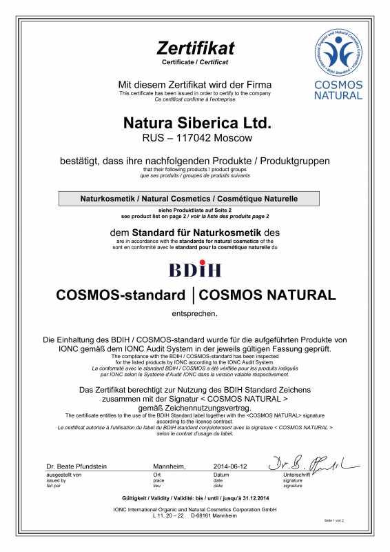 20140612_Natura-Siberica_BDIH-COSMOS-NATURAL_certificate-2014_1.jpg