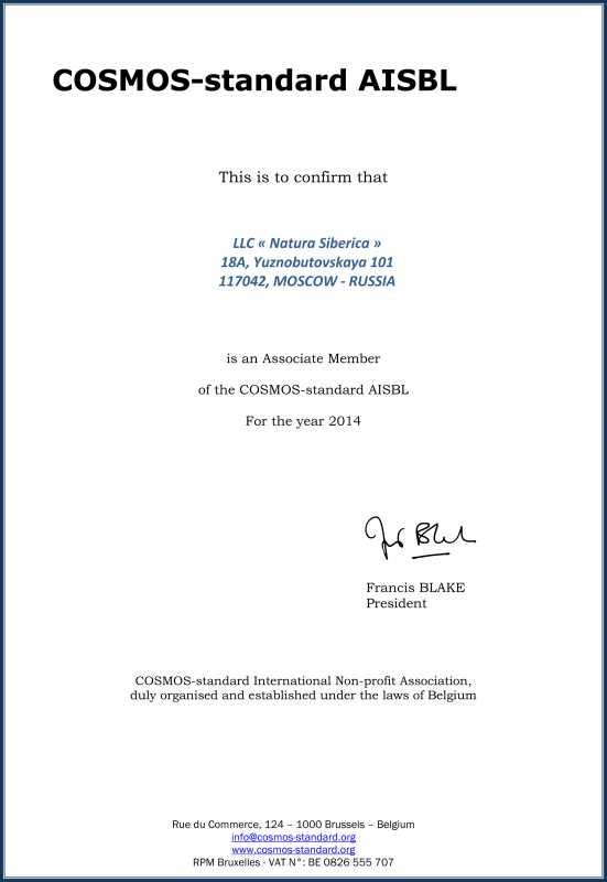 Membership-Certificate-LLC-Natura-Siberica_2014.jpg