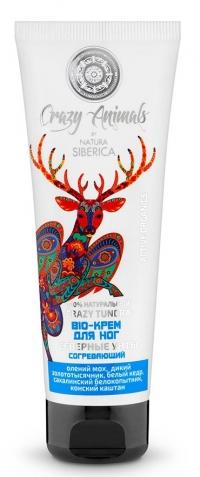 """Крем-bio для ног """"северные унты"""" Natura Siberica CRAZY ANIMALS"""