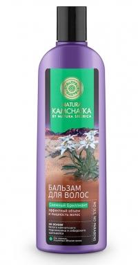Бальзам для волос «СНЕЖНЫЙ БРИЛЛИАНТ» эффектный объем и пышность волос NATURA KAMCHATKA