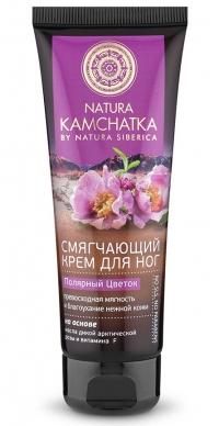 Крем для ног «ПОЛЯРНЫЙ ЦВЕТОК» мягкость и благоухание нежной кожи NATURA KAMCHATKA