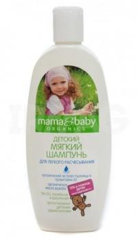 Шампунь Детский мягкий для легкого расчесывания MAMA&BABY