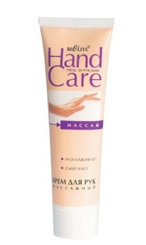 Крем для рук Массажный HAND CARE