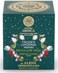 """Маска для лица """"энергия и питание кожи"""" Natura Siberica by Alena Akhmadullina"""