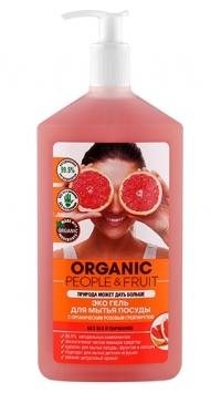 """Гель Эко для мытья посуды """"Органический розовый грейпфрут"""" ORGANIC PEOPLE&FRUIT"""