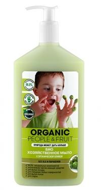 """Мыло Хозяйственное БИО """"Органическая олива"""" ORGANIC PEOPLE&FRUIT"""