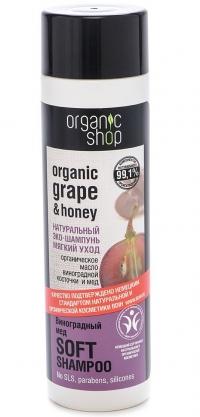 Подарите Вашим волосам удивительную мягкость и лёгкость благодаря органическому маслу винограда и мёду. Масло виноградной косточки сохраняет и удерживает питательные вещества в волосе, сглаживает его структуру, предохраняя от повреждений. Мёд придаёт воло