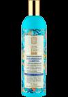 Шампунь для ослабленных и поврежденных волос Питание и восстановление с эффектом ламинирования