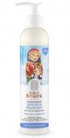 "Молочко для тела ""Неженка-снеженка"" Siberica Бибеrika"
