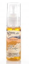 Масло- бальзам для лица ЛЕГКОЕ для ухода и питания кожи, склонной к жирности