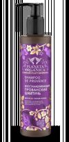 Шампунь Прованский для всех типов волос (восстанавливающий)