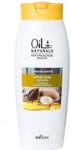 Крем-гель для душа с маслами АРГАНЫ и ЖОЖОБА Нежная забота Oil Naturals