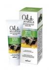 Крем для лица для нормальной и комбинированной кожи с маслами ОЛИВЫ и КОСТОЧЕК ВИНОГРАДА Коррекция морщин Oil Naturals