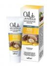 Крем для лица для нормальной и сухой кожи с маслами АРГАНЫ и ЖОЖОБА Лифтинг Oil Naturals