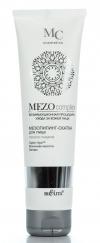 МезоПИЛИНГ-СКАТКА для лица Глубокое очищение MEZOcomplex