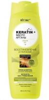 ШАМПУНЬ-КРЕМ для всех типов волос Восстановление и питание KERATIN+