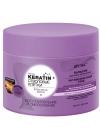 БАЛЬЗАМ для всех типов волос Восстановление и омоложение KERATIN+