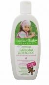 """Бальзам для волос """"Для легкого расчесывания"""" MAMA&BABY"""
