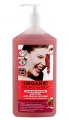 """Гель Эко для мытья посуды """"Органическая смородина"""" ORGANIC PEOPLE&FRUIT"""