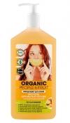 """Гель Эко для мытья посуды """"Органический ананас"""" ORGANIC PEOPLE&FRUIT"""