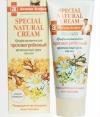 """Крем для ног Противогрибковый """"Natural cream"""""""