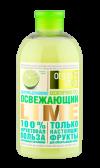 """Шампунь """"Освежающий лайм"""" Organic Shop Фрукты"""