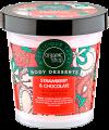 Mусс для тела Увлажняющий Strawberry & Chocolate