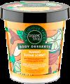 Скраб для тела Антиоксидантный Mango Sugar Sorbet