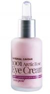 """Крем-сыворотка для кожи вокруг глаз """"1001 роза"""" IMPERIAL CAVIAR"""