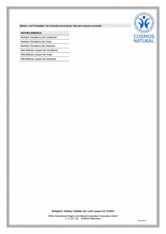 20140612_Natura-Siberica_BDIH-COSMOS-NATURAL_certificate-2014_2.jpg